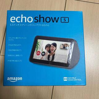 ECHO - Echo Show 5 (エコーショー5) スマートディスプレイ チャコール