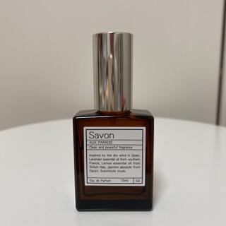 オゥパラディ(AUX PARADIS)のオゥパラディ * パルファム サボン 15ml 香水(香水(女性用))