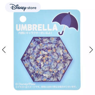 ディズニー(Disney)の新品タグ付き ファインディング・ニモ 傘 やふ式 ポーチ付き サマー(傘)