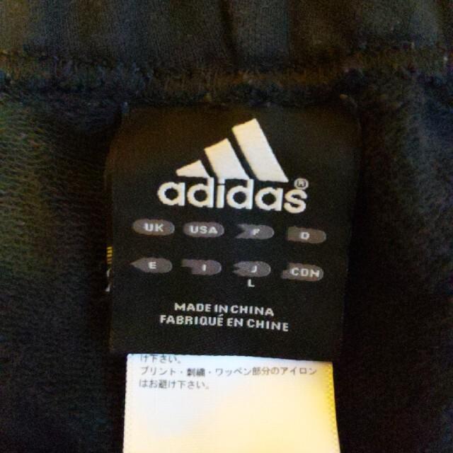 adidas(アディダス)のアディダス adidas スウェットパンツ L メンズのパンツ(その他)の商品写真