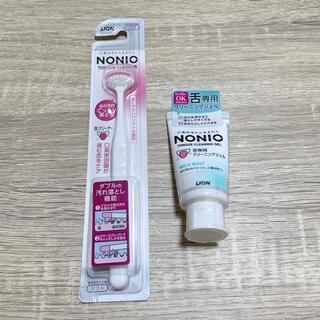 ライオン(LION)のNONIO 舌専用クリーニングジェル・舌クリーナー(口臭防止/エチケット用品)