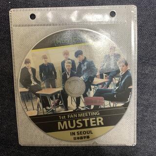 BTS 2014 1st FAN MEETING MUSTER IN SEOUL