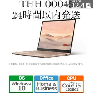Microsoft - THH-00045 Surface Laptop Go サンドストーン