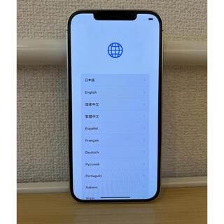 iPhone - iPhone 12 Pro Max シルバー 128GB SIMフリー ケース付
