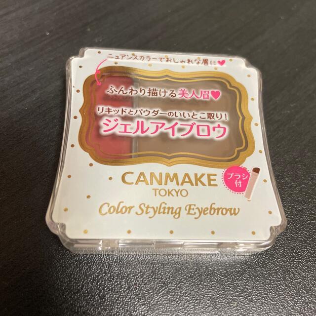 CANMAKE(キャンメイク)のキャンメイク カラースタイリングアイブロウ 01 コスメ/美容のベースメイク/化粧品(その他)の商品写真