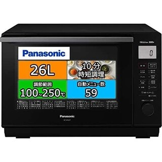 Panasonic - 【保証書・領収証付】パナソニック オーブンレンジ エレック NE-MS267-K
