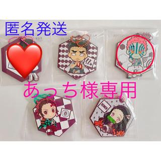 BANDAI - 鬼滅 一番くじ J賞 ラバーコースター 炭治郎 禰󠄀豆子 悲鳴嶼 猗窩座