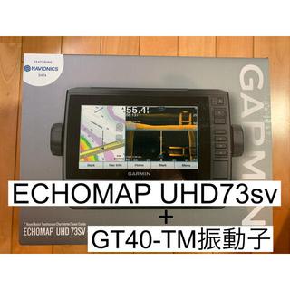 ガーミン(GARMIN)のガーミン エコマップUHD7インチ+GT40-TM振動子セット(その他)