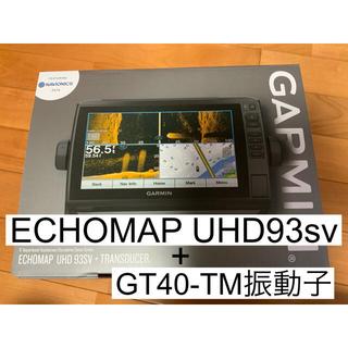 ガーミン(GARMIN)のガーミン エコマップUHD9インチ+GT40-TM振動子(その他)