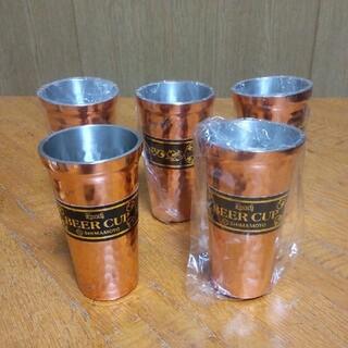 純銅製 ビアカップ 5客セット