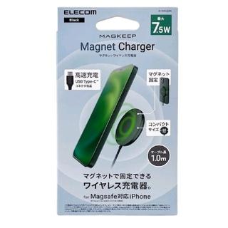 ELECOM - エレコム マグネット内蔵ワイヤレス充電器W-MA02BK