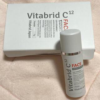 ビタブリッドCフェイス ビタミンC 保湿 化粧水 に混ぜて 美肌 美白