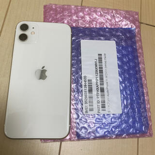 Apple - 【新品】iPhone11 SIMフリー 256GB