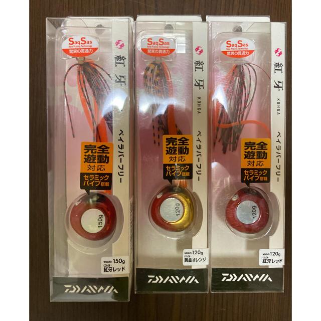 DAIWA(ダイワ)のダイワ 紅牙 タイラバセット スポーツ/アウトドアのフィッシング(ルアー用品)の商品写真