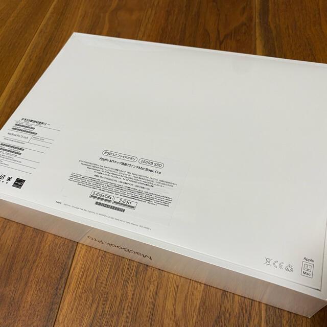 Mac (Apple)(マック)のMacBook Pro 13インチApple M1チップ搭載⭐︎新品未開封です スマホ/家電/カメラのPC/タブレット(ノートPC)の商品写真
