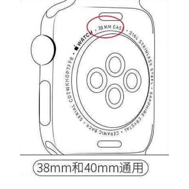 Apple Watch(アップルウォッチ)のAppleWatch クリア シリコンバンド アップルウォッチ 透明 38/40 メンズの時計(ラバーベルト)の商品写真