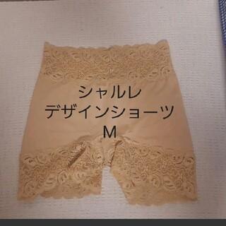 シャルレ(シャルレ)のシャルレ デザインショーツ M(ショーツ)