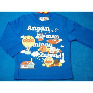 アンパンマン(アンパンマン)の新品 90cm アンパンマン お空に集合!!長袖トレーナー ブルー(Tシャツ/カットソー)