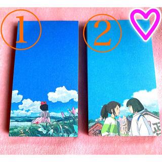 【●´∀` 海外メモ 紙モノ メモ おすそ分け 10枚毎153円★bbbbbb7