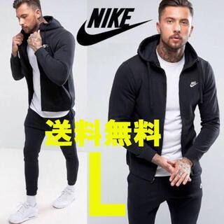 NIKE - 正規品 【スウェットZIPパーカー+ジョガーパンツ】ナイキ Lサイズ ブラック