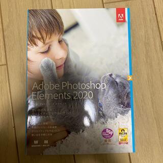 adobe photoshop elements 2020 新品未使用