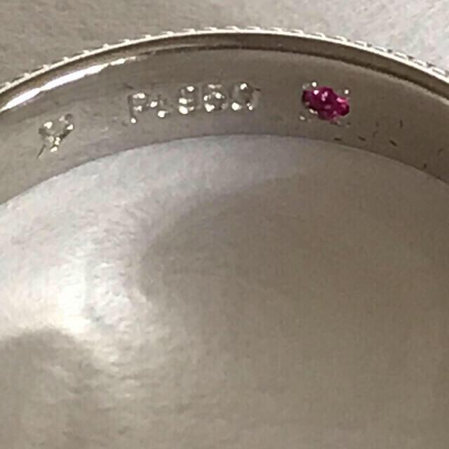 I-PRIMO アイプリモ Pt950ダイヤリング#8 フレイDR20現行モデル レディースのアクセサリー(リング(指輪))の商品写真