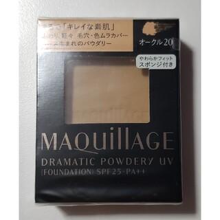 MAQuillAGE - 資生堂 マキアージュ ドラマティックパウダリーUVファンデーション オークル20