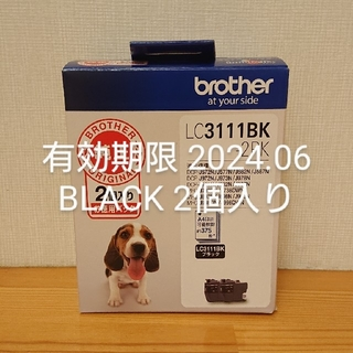brother - LC3111 BK -2PK