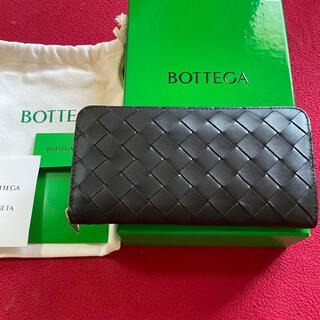 Bottega Veneta - ボッテガヴェネタ 長財布 【最新現行モデル】【極美品.正規品】
