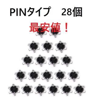 ゴルフスパイク鋲28個セット PINS(ピン) 送料無料
