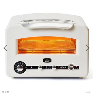 アラジングラファイトグリル&トースター 4枚焼き ホワイト