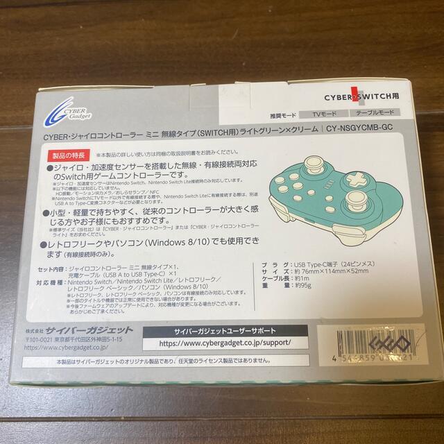 Nintendo Switch(ニンテンドースイッチ)のNintendo Switchジャイロコントローラー 無線 エンタメ/ホビーのゲームソフト/ゲーム機本体(その他)の商品写真