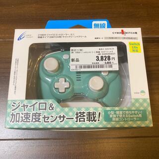 Nintendo Switch - Nintendo Switchジャイロコントローラー 無線