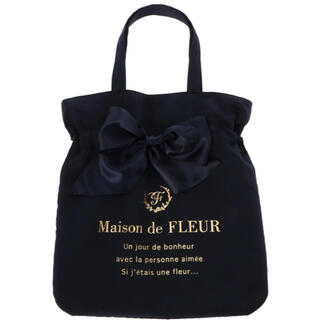 Maison de FLEUR - Maison de FLEUR ネイビー サテン リボン トートバッグ