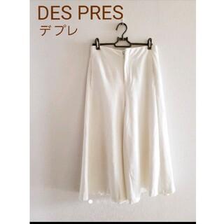 デプレ(DES PRES)のデ プレ DES PRES ガウチョパンツ(カジュアルパンツ)