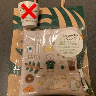 Starbucks Coffee - スターバックスコーヒー 25YEARS   巾着(ドリンクチケットなし)紙袋付き