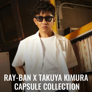 Ray-Ban - Ray-BanレイバンRB2140F-901S/R5WAYFARERサングラス