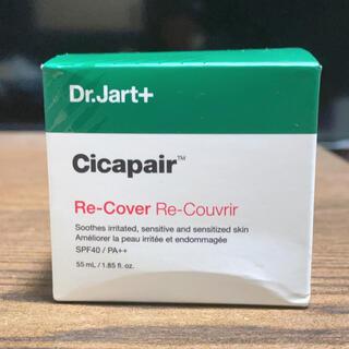 Dr. Jart+ - 新品未使用☆シカペアリカバークリーム☆ドクタージャルト