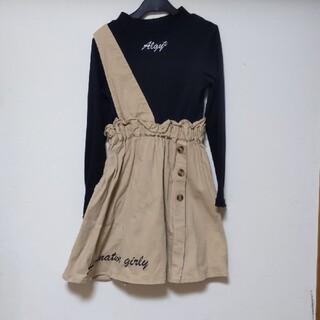 F.O.KIDS - ALGY☆ドッキングワンピース XXS(130cm)