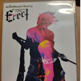 "Acid Black Cherry 5th Anniversary Live """