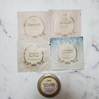 サボン(SABON)の新品未使用 サボン サンプルセット(洗顔料)