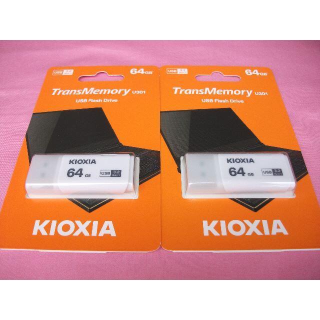 東芝(トウシバ)の匿名配送/東芝・キオクシアUSBメモリ高速64GBX2個セット スマホ/家電/カメラのPC/タブレット(PC周辺機器)の商品写真
