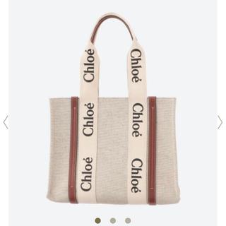 Chloe - クロエ トートバッグ