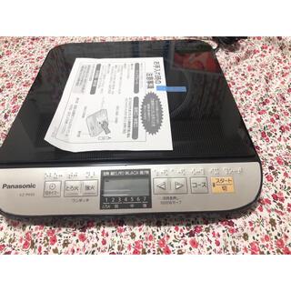 Panasonic - Panasonic IH クッキングヒーター KZ-PH33