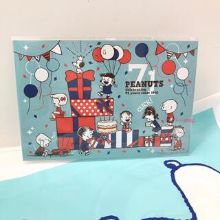 SNOOPY - 新品未開封★ スヌーピータウンショップ オリジナルアートカード2枚セット