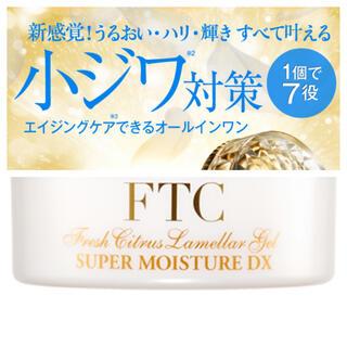 エフティーシー(FTC)のFTC ♡ ラメラ ゲル スーパーモイスチャー DX 【リフィル本体】(オールインワン化粧品)