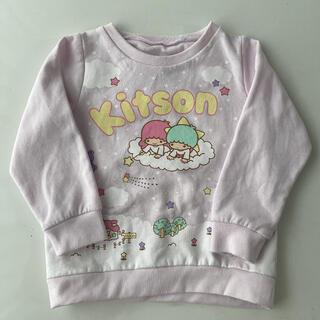 Kitson キキララ  リトルツインスターズ トレーナー 長袖 110cm