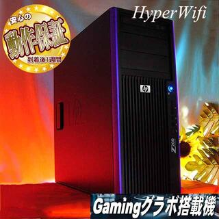HP - ★特価品★ハイパーWifi 静音HPゲーミング★フォートナイト◎