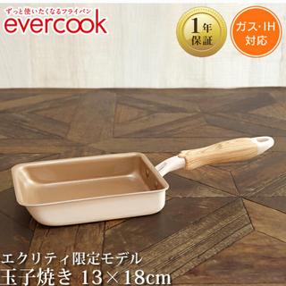 ドウシシャ -  エバークック フライパン 玉子焼き 13×18cm ≪限定モデル アイボリー≫