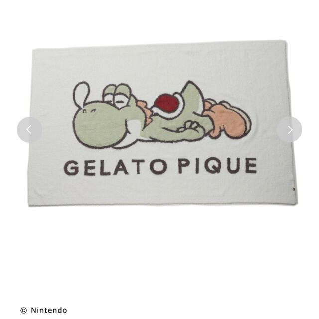 gelato pique(ジェラートピケ)のジェラートピケ マリオコラボ ヨッシーブランケット レディースのルームウェア/パジャマ(ルームウェア)の商品写真